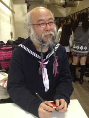 http://img.togech.jp/wp-content/uploads/2013/03/515640d144137-300x400.jpg